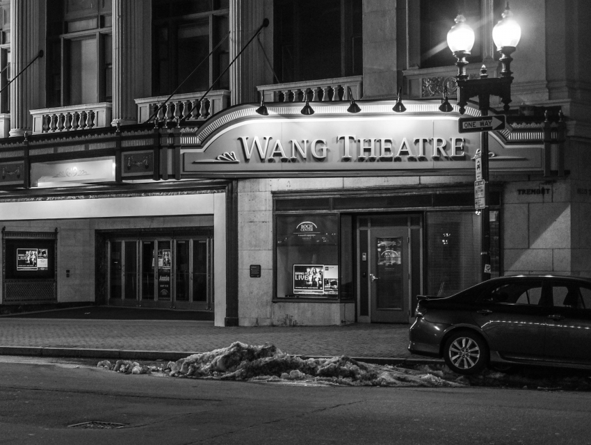 The Wang Theatre