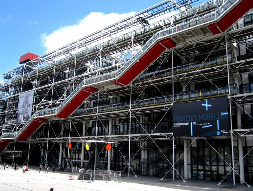 Pompidou Center (Centre Georges Pompidou)