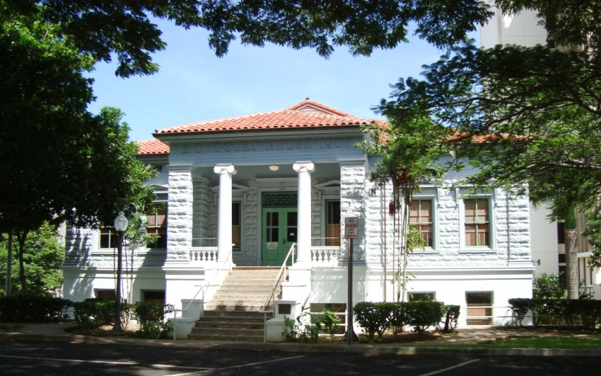 Wailuku Court House